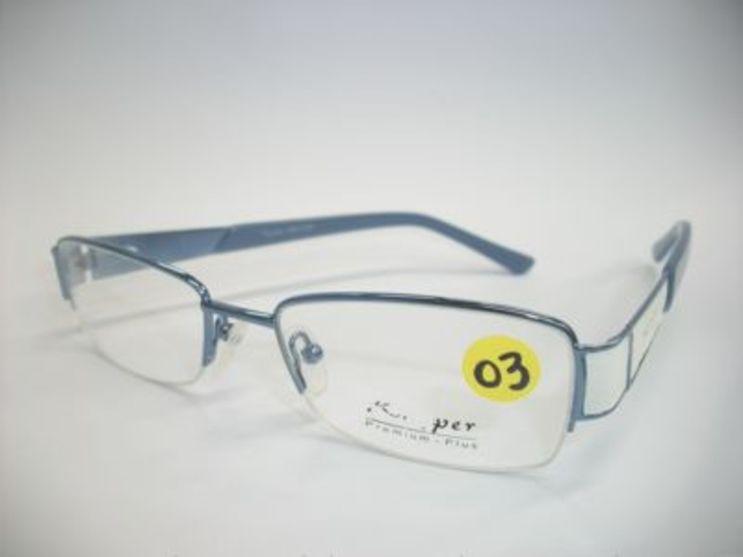 a5f5ddbb7055e Óculos na Zona Sul  Óculos no Morumbi  Armações de Óculos Keyper no Morumbi