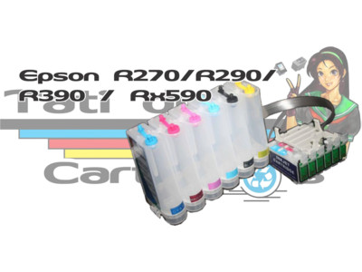 Bulk Ink: Bulk Ink Epson: Bulk Ink Epson R270 / R290 / R390 / RX590