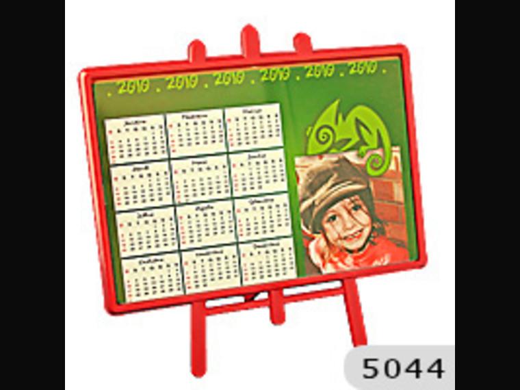 Calendário Personalizado no Parque Arariba